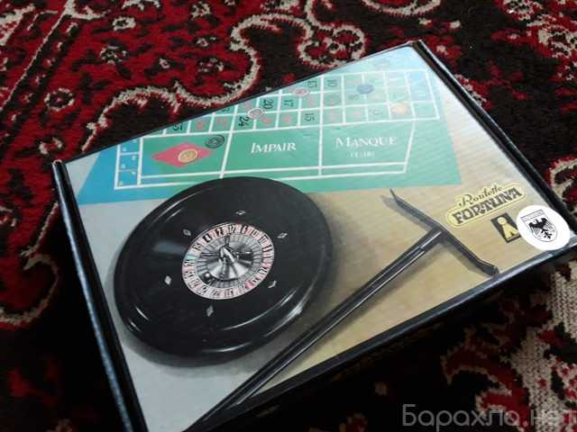 Продам: Настольная игра Рулетка Фортуна