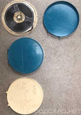Продам: Футляр для хранения магнитной ленты