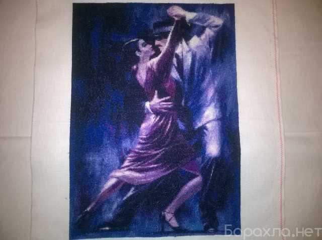 """Продам: Вышитая счетным крестом картина """"Танго"""""""