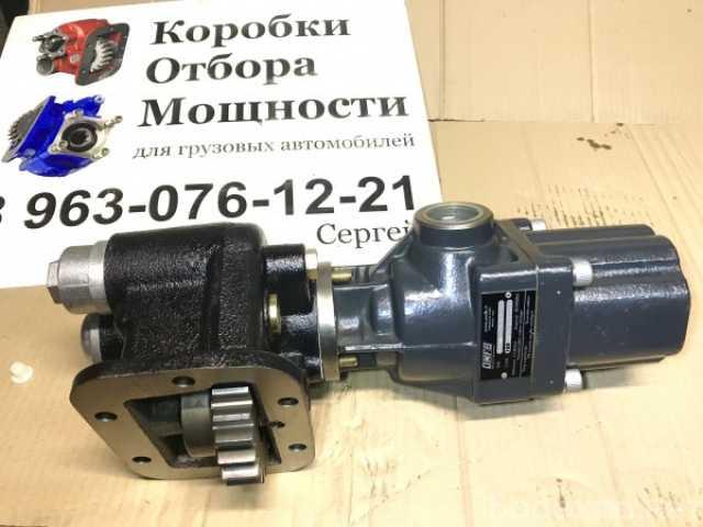 Продам: Коробка Отбора Мощн TF18001P (UNI) КАМАЗ