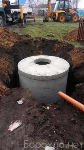 Предложение: Канализация, водоснабжение, отопление