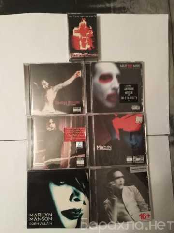 Продам: Marilyn Manson: коллекция записей