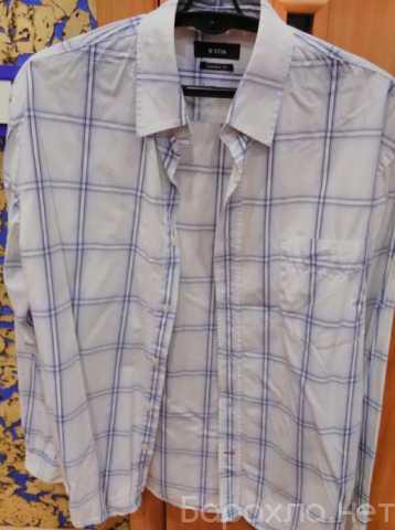 Продам: Рубашки мужские, размер 48-50
