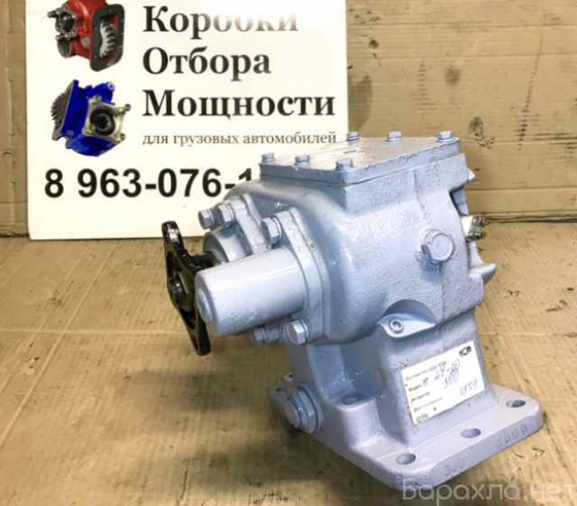 Продам: Коробку Отбора Мощности МП24-4208010-20
