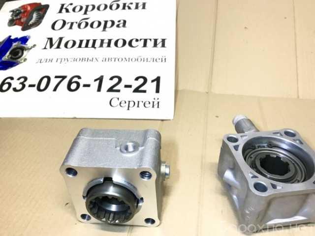 Продам: Коробку Отбора Мощности ZF PF4002SP