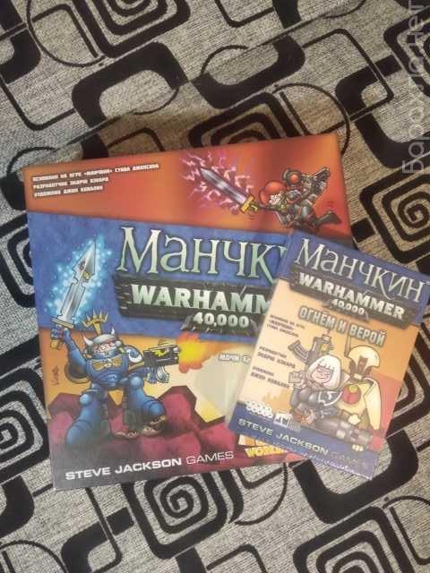 Продам: настольная игра Манчкин Warhammer 40000