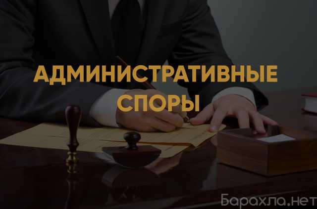 Предложение: Обжалование судебных решений по КоАП