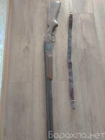 Продам: Охотничье гладкоствольное ружье