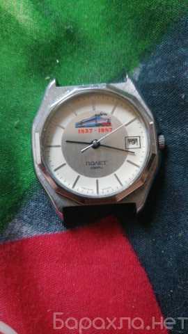 Продам: Часы СССР