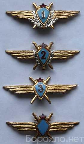 Продам: Знак классность ВВС СССР