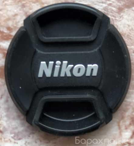Продам: Nikon LC-52 защитная крышка для объектив