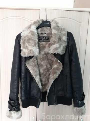 Продам: Куртка-пилот