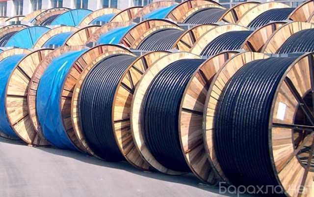 Куплю: кабель и провод разных сечений