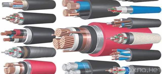 Куплю: провод и кабель с объекта