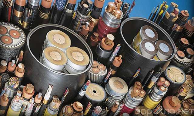 Куплю: кабель, провод алюминиевый или медный