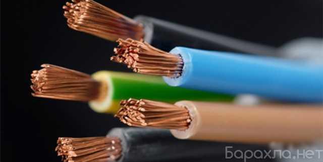 Куплю: кабель/провод