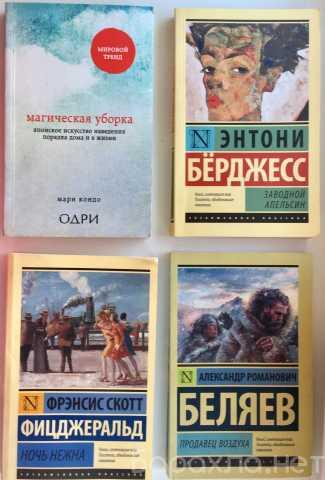 Продам: Продам книги