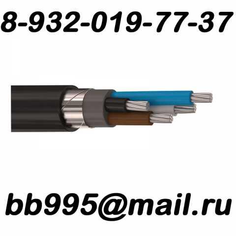 Куплю: кабель/провод с хранения, с резерва