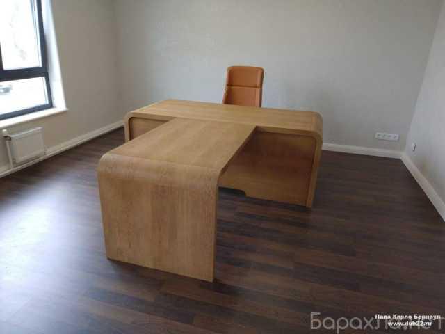 Продам: Мебель деревянная для офиса