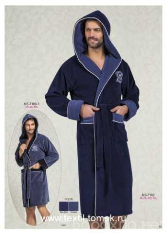 Продам: мужской халат с капюшоном Nusa Mayer 2XL