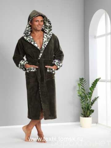Продам: Мужской махровый халат с капюшоном nusa