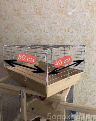 Продам: Клетка для грызунов