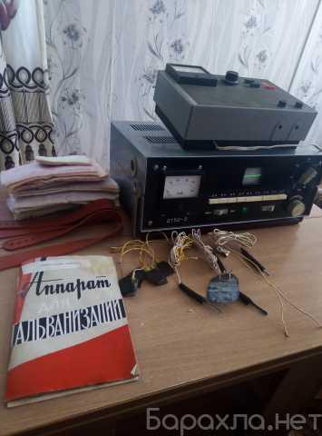 Продам: Гальванизатор-электрофорезПОТОК-1 ДТ50-3