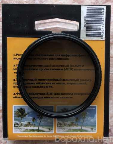 Продам: Fujimi CPL 52mm поляризационный фильтр