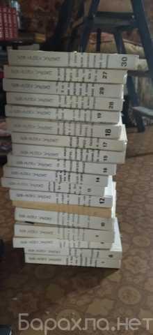 Продам: Джеймс Хэдли Чейз 18 томов,Минск,1993г