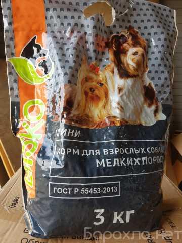 Продам: Корм для взрослых собак мелких пород МИН
