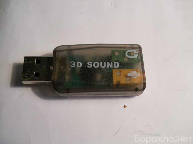 Продам: внешний звуковой адаптер
