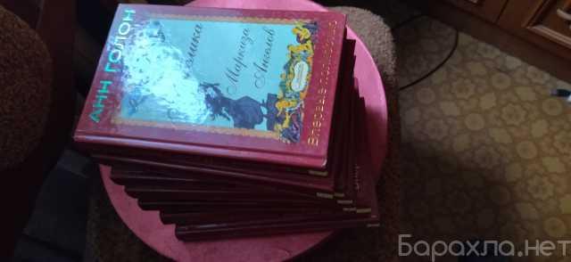 Продам: АНН ГОЛОН Анжелика 7 книг