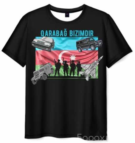 Продам: Азербайджанская футболка высшего качеств