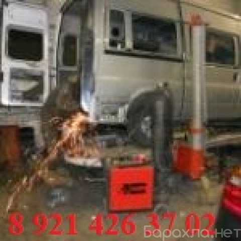 Предложение: Кузовной ремонт, ремонт после ДТП