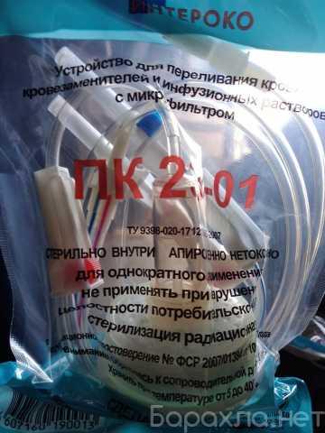 Продам: Устройства для переливания ПК 23-01