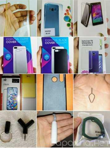Продам: Техника электроника, аксы для смартфонов