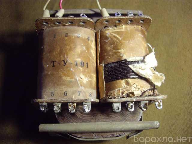 Продам: Трансформатор от усилителя Радиотехника