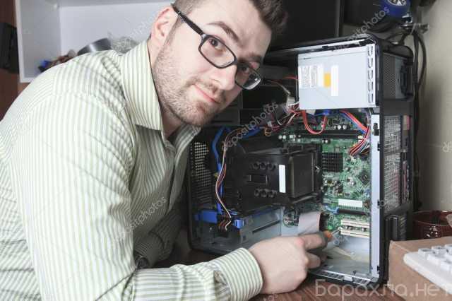 Предложение: компьютерная помощь / ремонт Компьютеров