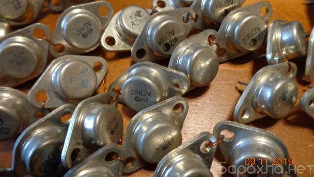 Продам: AD162 AD161 раритетная пара транзисторов