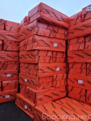 Продам: Пеноплекс утеплитель основа
