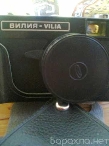 Продам: Фотоаппарат Вилия. СССР