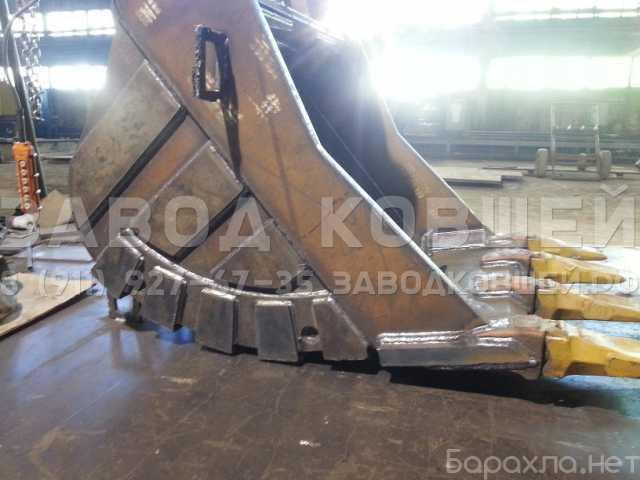 Продам: Скальный ковш на экскаватор