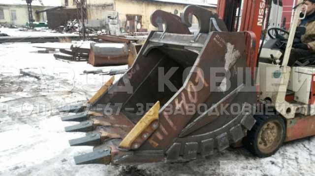 Продам: Скальный ковш экскаватора