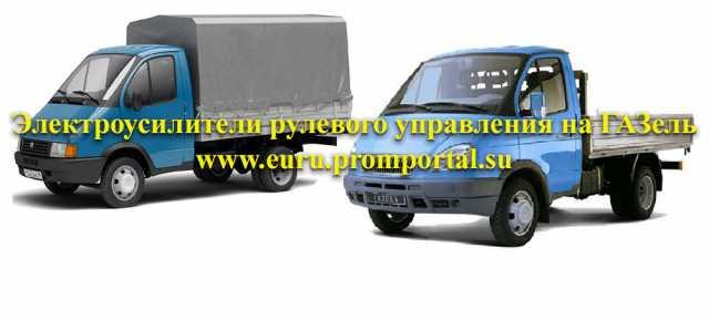 Продам: автозапчасти