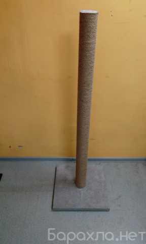 """Продам: Когтеточка """"Мейн-кун"""" 1,5 метра"""