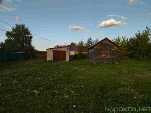 Продам: Продам дом + 12 соток ИЖС в черте г. Воскресенска