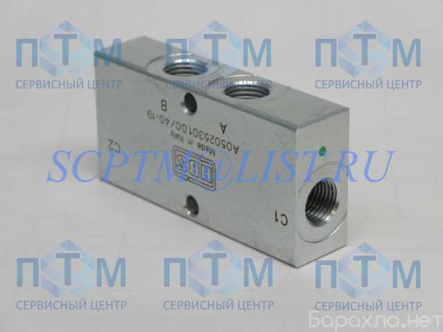 Продам: Клапан A05025301.00 HBS, гидрозамок