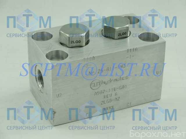 Продам: 28.011.145 (A90711VG01) Блок клапанов