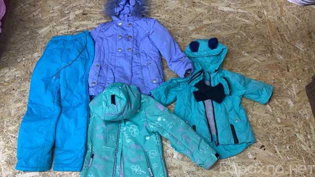 Продам: Куртки, комбинезоны, комплекты