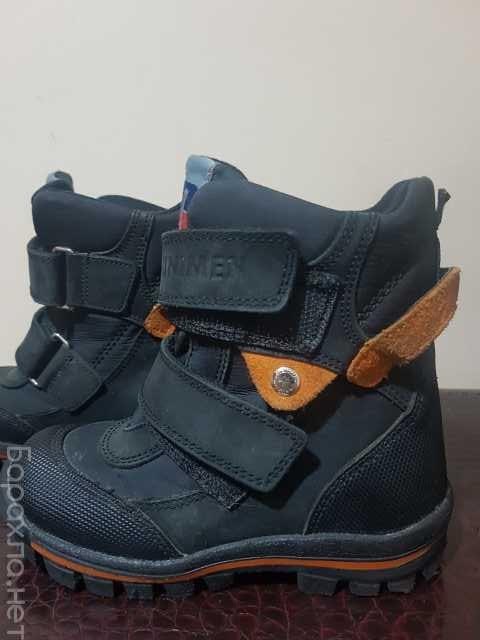 Продам: Б/У ботинки осень minimen р. 25